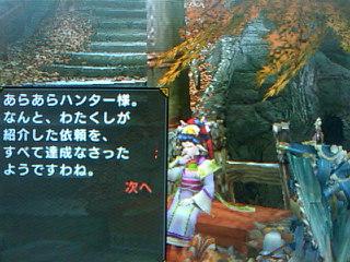 image/2011-01-12T12:56:18-3.jpg