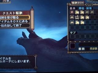 image/2011-11-02T12:53:35-2.JPG