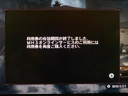 2009-12-09T10_24_203.jpg