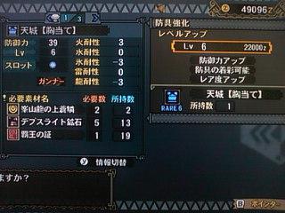image/2010-04-07T08:01:404