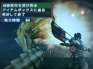 image/2011-01-04T13:08:10-2.jpg