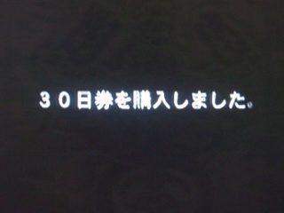 image/2011-11-02T12:53:35-1.JPG