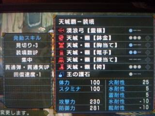 image/2012-01-28T00:59:56-1.JPG