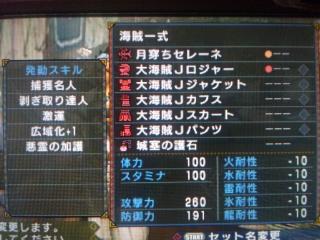 image/2012-01-28T01:51:22-1.JPG